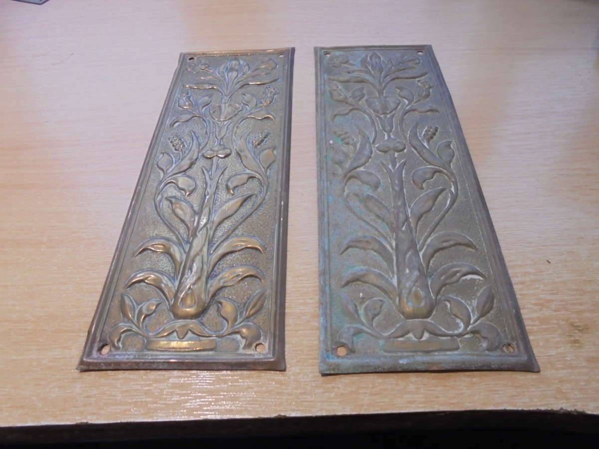 Long Brass Pottery Pattern Push Plate