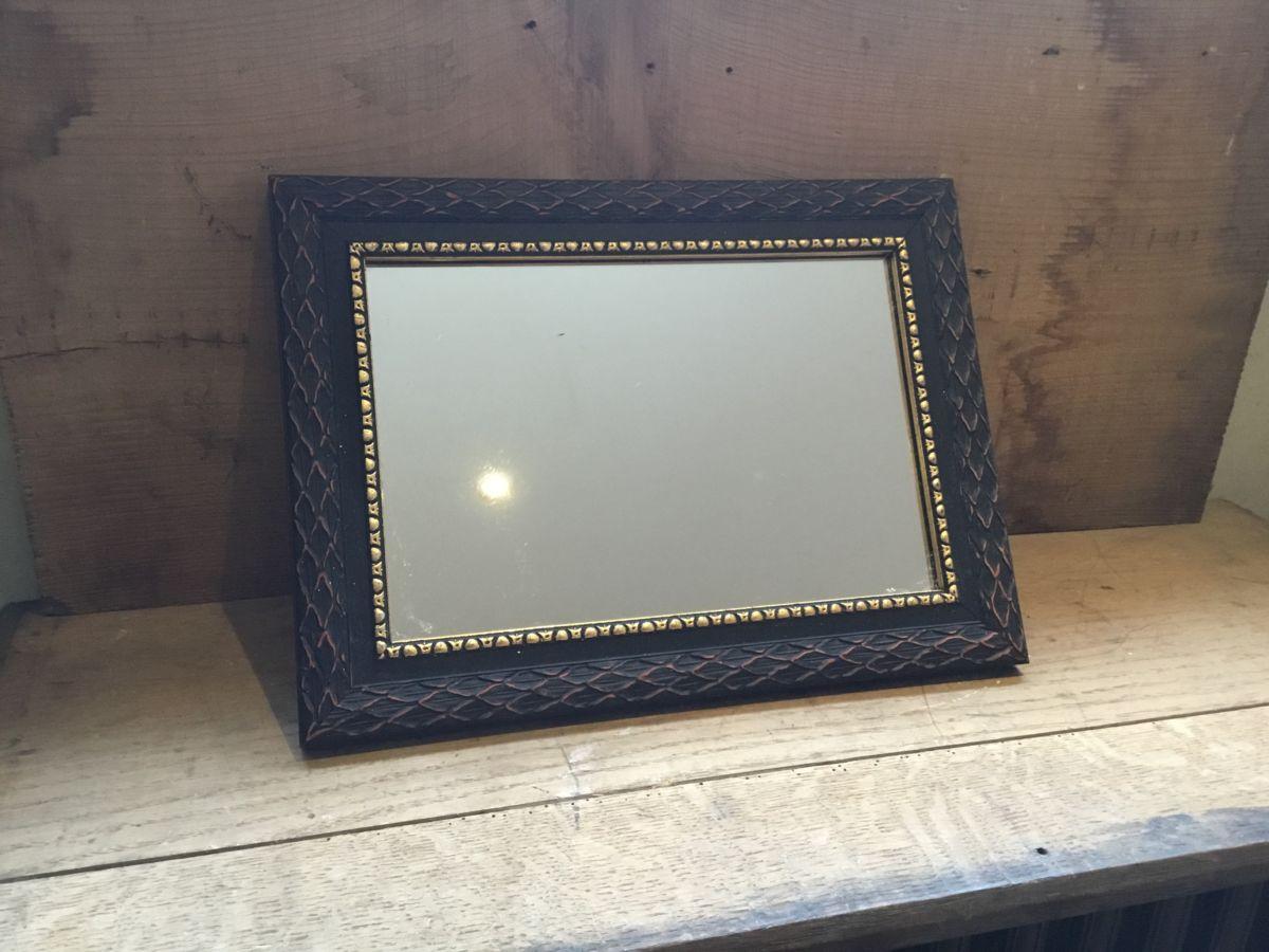 Small Black Mirror