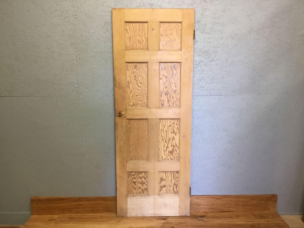 Reclaimed Stripped 8 Panel Door