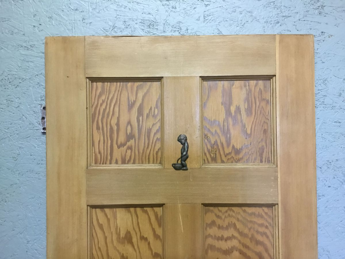 8 Panelled Stripped Reclaimed Door