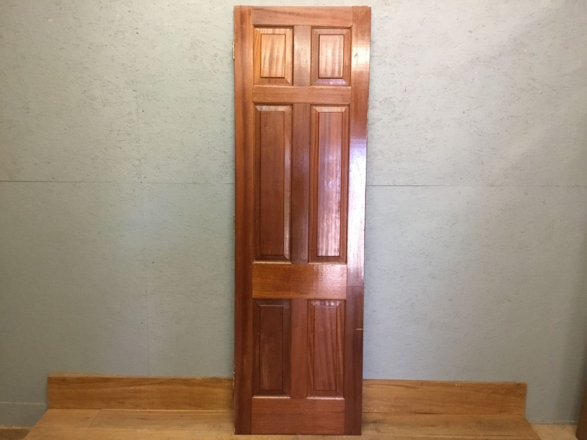 Mahogany Dark 6 Panel Door