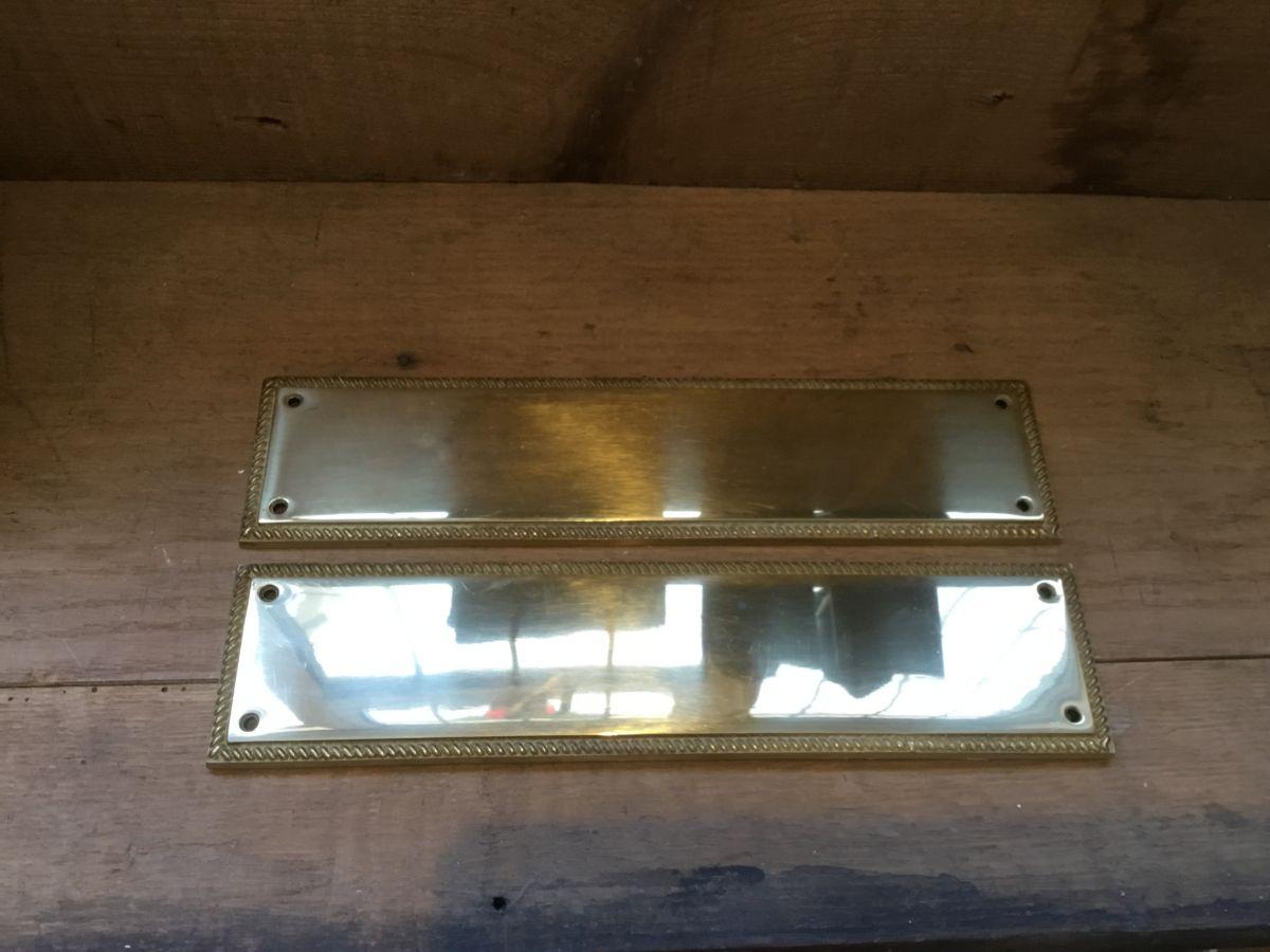 Brass Push Plate Beading Detail Sets