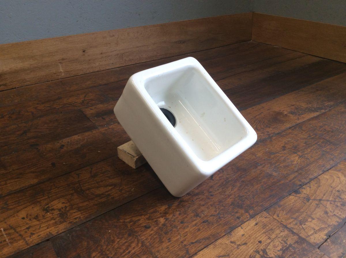 Butler Sink Small