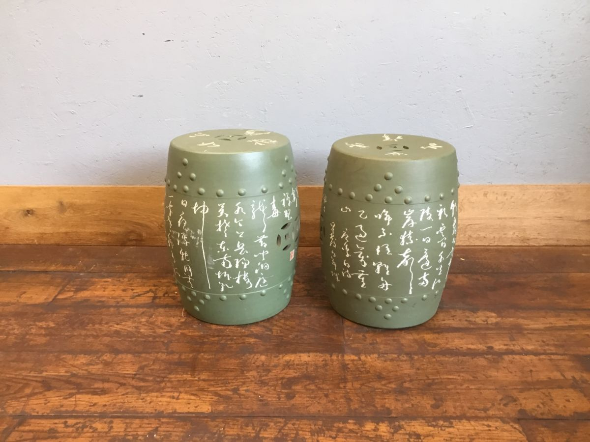 Green Chinese Printed Ceramic Stools