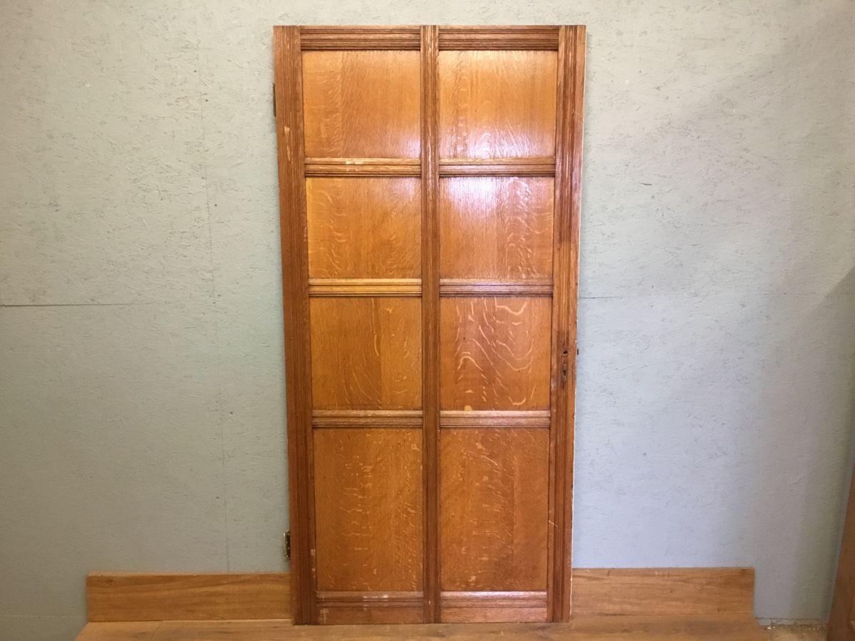 Half Painted 8 Panel Reclaimed Door