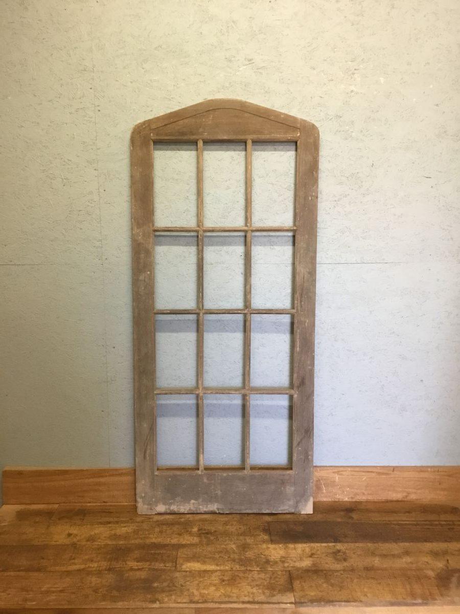 Arched Oak Door Shell No Glass