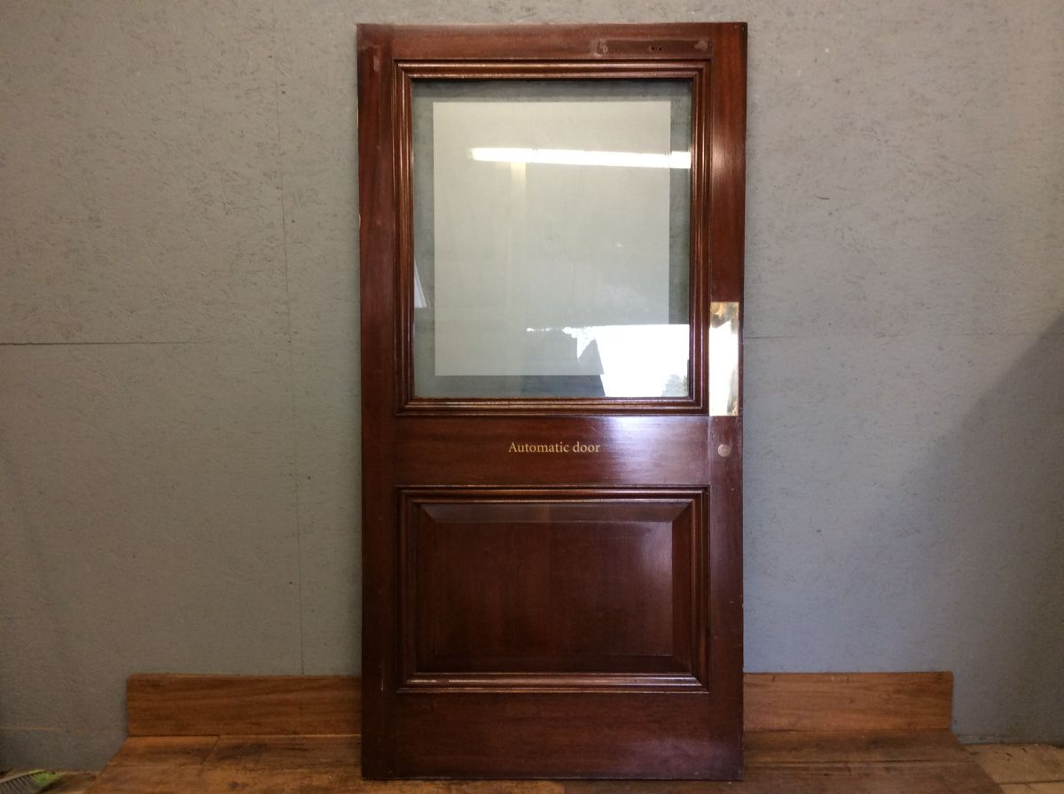 Large Half Glazed Oak 2 Panelled Door