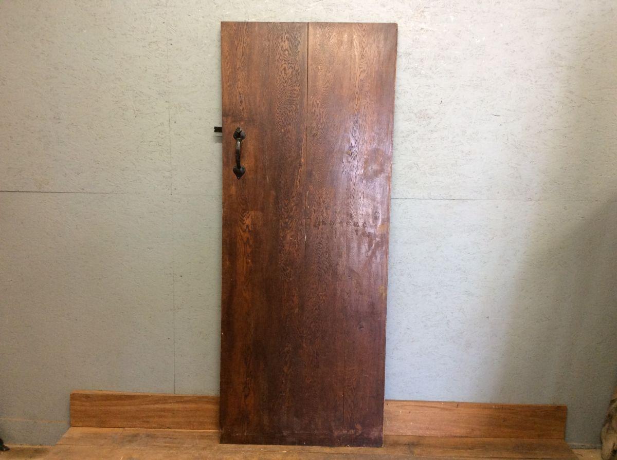 NICE Oak L&B Door (NICE)