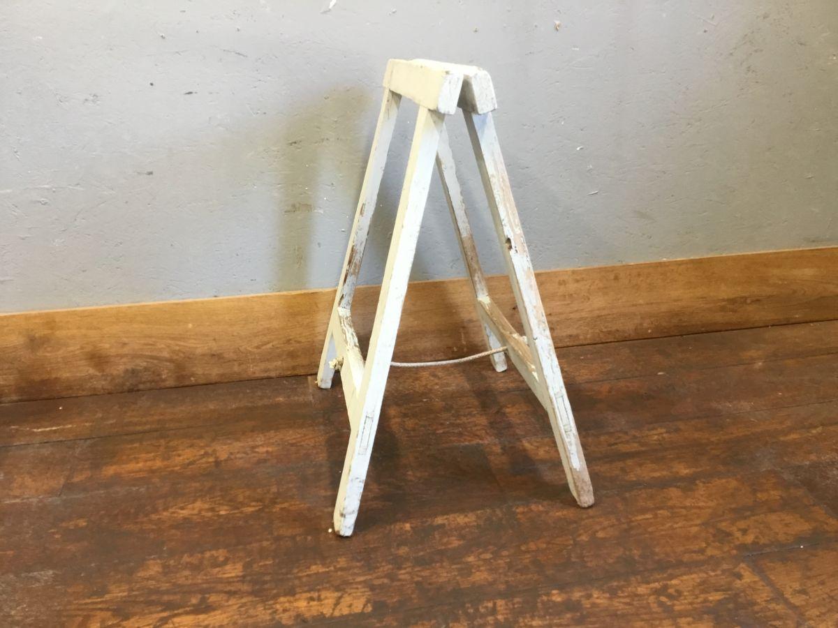 Single Wooden Trestle Leg
