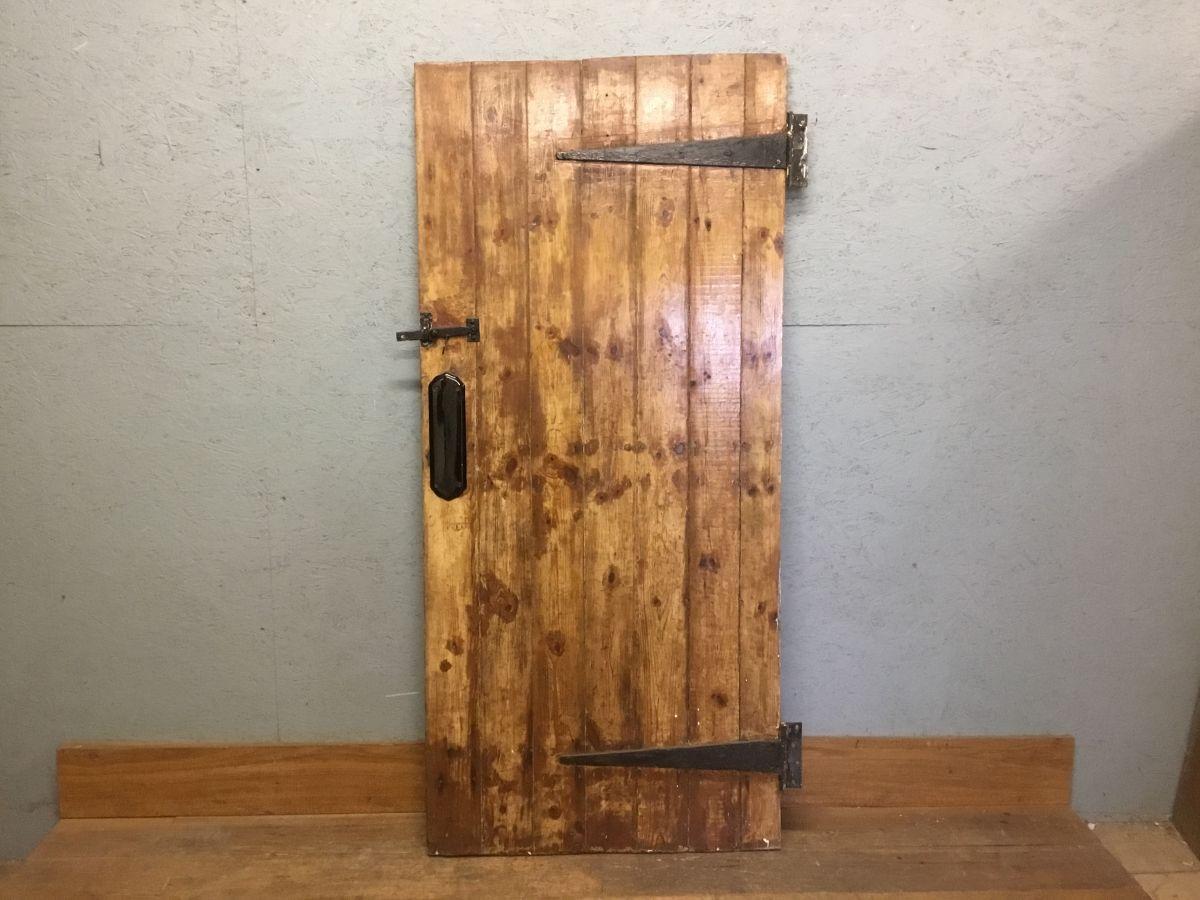 Nice Ol' L&B Door