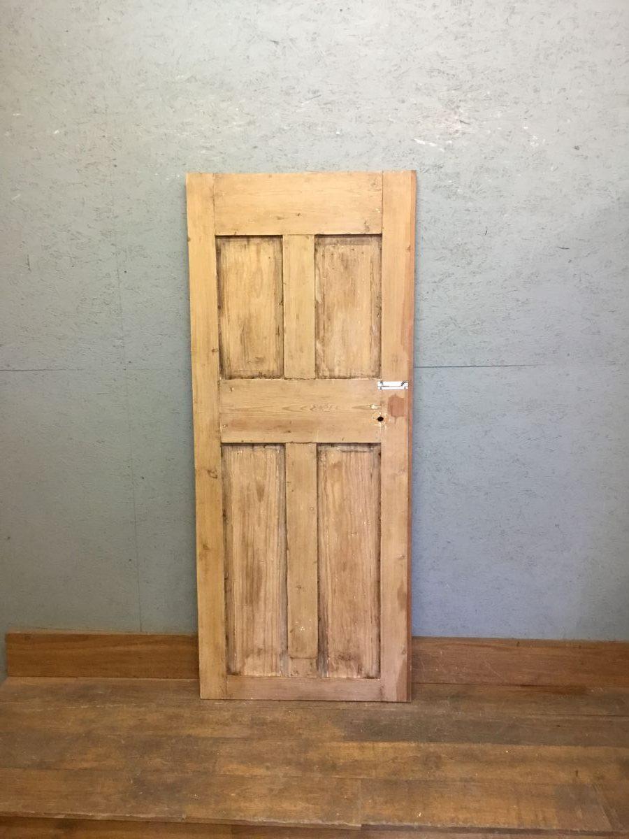 Short 4 Panel Door
