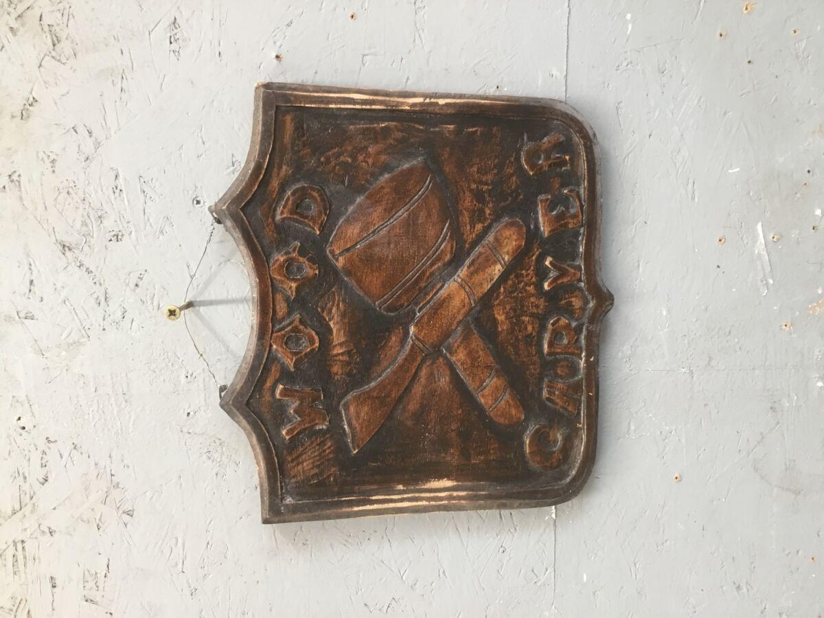 """Wooden """"Wood Carver"""" Sign"""